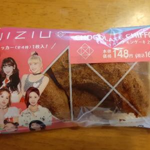 【ローソン×NiziUキャンペーン】チョコシフォンケーキ2個入 ステッカー(全4種)1枚入!パンの味は普通だけどNiziUグッズは嬉しい!