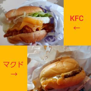 【2021年の月見バーガー食べ比べ】マクドナルドの濃厚とろ~り月見とKFC のとろ~り月見チーズフィレサンド食べてみたよ。