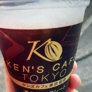 【ファミマ】ケンズカフェ東京監修 濃厚チョコレートフラッペ