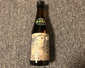 「大吟醸 アマビエさま」(出羽桜酒造)/Airplay