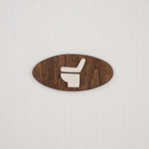 [DIY] トレイマーク 作り方 – トイレの扉に木製のトイレサインをつけました