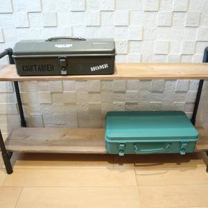 [DIY] オープンシェルフ(収納棚) 作り方 – インダストリアル風