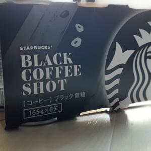 スターバックスの缶コーヒーが発売!味やコスパ、評判などを徹底検証
