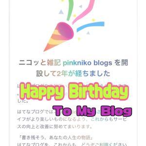 ブログを開設して2年になりました🎉2歳の誕生日です