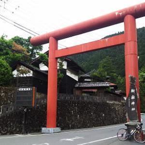 御岳山サイクリング