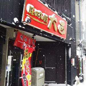 一般道各駅停車の美味#27 味の札幌 大西 味噌カレー牛乳ラーメン