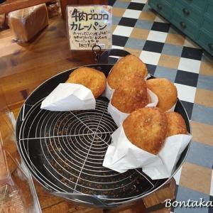 好みのパンが目白押し♪・・・パンパティ@町田