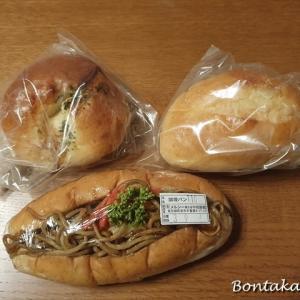 素朴で美味しい♪昔ながらのパン屋さん・・・メルシー@町田