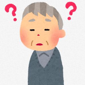 【認知症の薬粒治療】既存治療薬と新薬アデュカヌマブの作用機序と抱える問題点