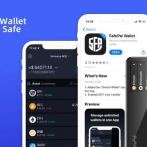 【画像付き】SafePal(SFP)を購入!BINANCEが出資をしてしまうほどの期待!ハードウォレット界の王になるか?将来性・買い方について解説!