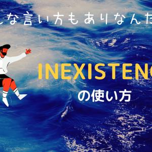 Caused by my inexistence なんて知らなかった!角田裕毅選手に学んだ英語とは?