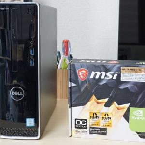 小型スリムパソコンにグラフィックボードGT1030を取り付け|DELL Inspiron 3250