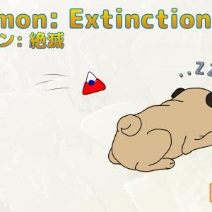 ネクソモン:絶滅 プレイ日記 Part3