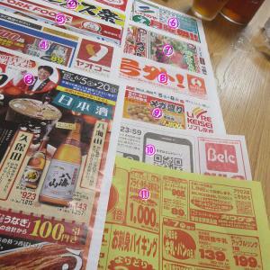 千葉みなと地区スーパーマーケット大競争時代に入る(千葉県千葉市中央区)