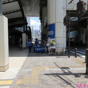 仮JR千葉駅