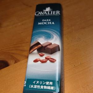 砂糖不使用のコーヒー味のお菓子|カバリア【ダークチョコレート モカ】をレビュー|ダイエット中の方もどうぞ