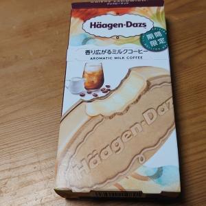 ハーゲンダッツ  クリスピーサンド【香り広がるミルクコーヒー】をレビュー|気になるカロリーは?