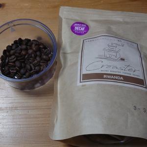 美味しくないなんて言わせない Croaster Select Coffee の美味しいカフェインレス(デカフェ)コーヒーをレビュー