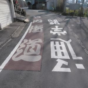 国道166号線 竹内街道 探索 ฅ^•ω•^ฅ