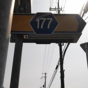 ㆁ和歌山県道177号線 南金屋由良線ㆁみかんの重み(ㆁωㆁ) 壱