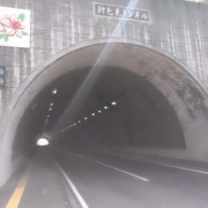 毛見隧道・新毛見トンネル ε=ε=(o・・)oブ~ン 【■】