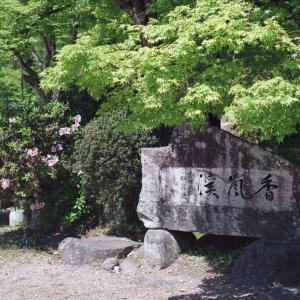 2021/04/23 豊田市足助町②