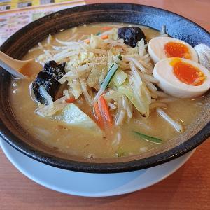 味噌野菜タンメン!