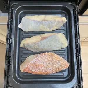 魚焼きグリルに重宝するトレー