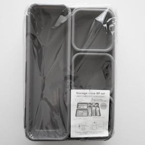 3COINSの収納ケースで「キッチン収納見直し」と「失敗点」