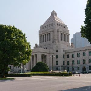 社会科課外活動(国会議事堂)