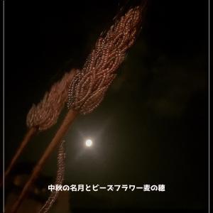 中秋の名月とビーズフラワーコラボ