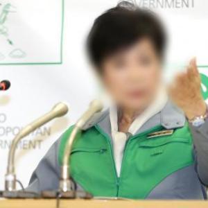 五輪チケット持っとても「紙くずにしろ」とサラッと言う緑のたぬき