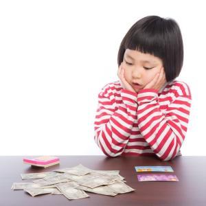 【家計管理】2月の家計簿と気を付けていること