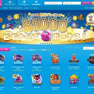 ベラジョンカジノは安心安全に遊べる業界トップのオンラインカジノ