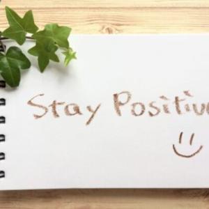 楽観主義と悲観主義、祈ると楽観的になる