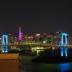 【宿泊記】グランドニッコー東京台場エグゼクティブルームに宿泊しました *2021年3月*