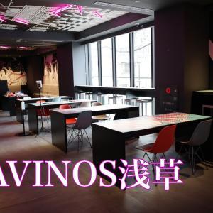 【宿泊記】東京都台東区の『TAVINOS浅草』でシンプルステイを楽しむ *2021年3月*