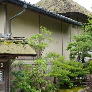 京都 金閣寺 「金閣を見下ろす小山に佇む夕佳亭」