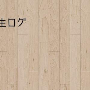 """円周率…""1000桁に挑戦"