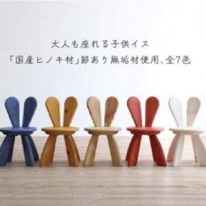 分散登校週のオンライン早稲アカ