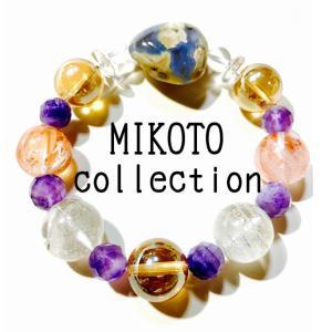 MIKOTO collecito   世界にひとつだけの多宝ブレスレット