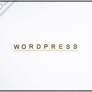 【超簡単】WordPressブログの始め方を解説【0→1を作る】