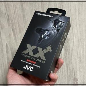 【最高】XX HA-FX77X-Sをレビュー【Appleイヤホンと比較】