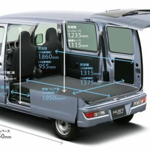 ハイゼットカーゴのビジネスパックは車中泊に最適!!おすすめ理由を徹底解説!!