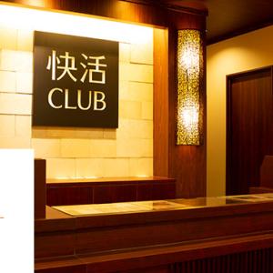 ヒトカラには快活クラブがおすすめ!評判や料金、ワンツーカラオケの特徴