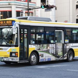 群馬中央バス 群馬200 か 910
