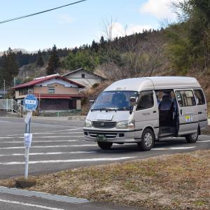 【終点】関越交通 大柏木