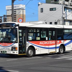 国際十王交通 群馬200か1369