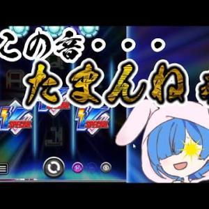 【スロット】雷撃RISINGで脳汁ガンガン出す【オンラインカジノ】