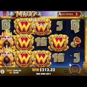 オンラインカジノで5万入金~1時間で約2倍10万に❗【BONS】